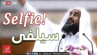 Taking Selfies in Masjid Al-Haram | Masjid Al-Haram Mai Selfie Lena