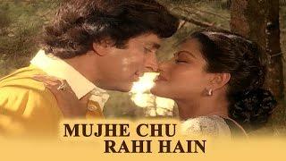 Mujhe Chu Rahi Hain Teri Garam Sansen (Video Song) - Swayamvar
