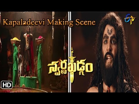 ETV Swarna Khadgam Making Video | Kapaladeevi Making Scene | ETV Telugu