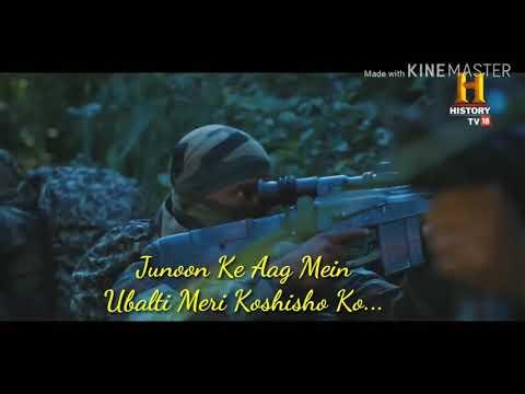 Jagga Jiteya  ( URI )  ARMY STATUS
