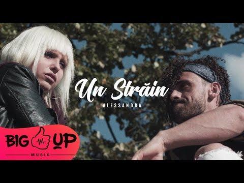 Alessandra - Un Strain | Videoclip Oficial