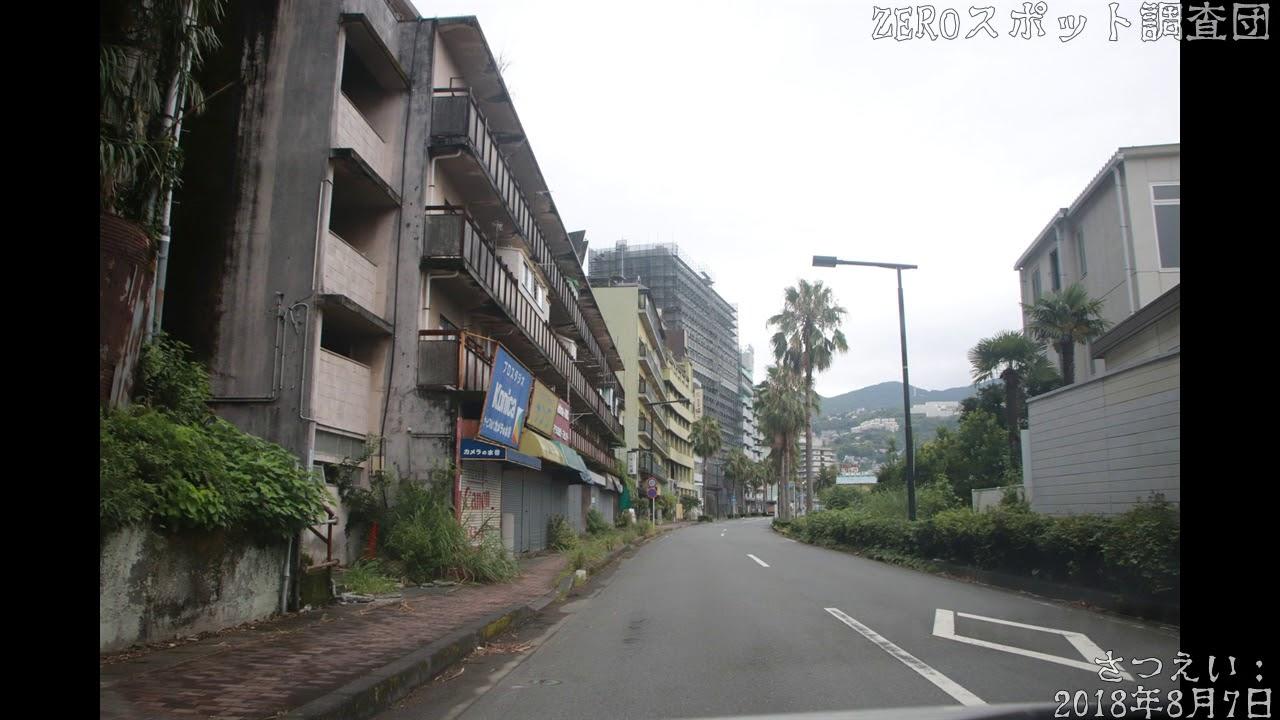 心霊 ウオ ミサキ ホテル フォトギャラリー