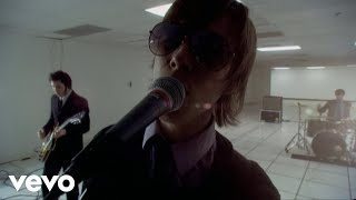 Interpol - Obstacle 1