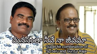 Manasantha neeve naa jeevama ll latest Telugu Christian Song ll Guntur Raja ll Sp balu