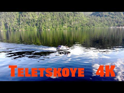 Телецкое озеро, Алтай. 4К