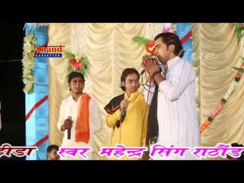 Rajasthani new Bhajan 2016 Bhruji Nana Baje...