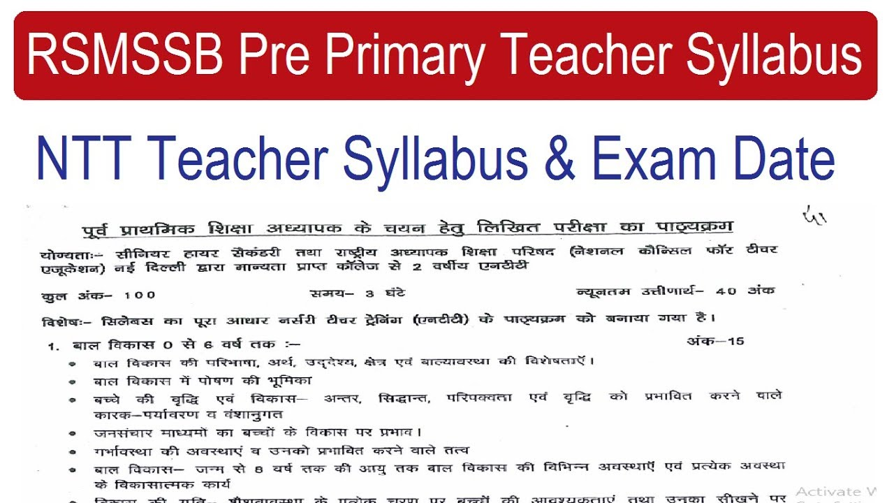 RSMSSB Pre Primary Teacher Syllabus 2018 NTT Nursery Teacher 2018 Syllabus