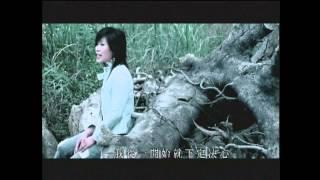 阿桑 - 一直很安靜 (官方版MV)