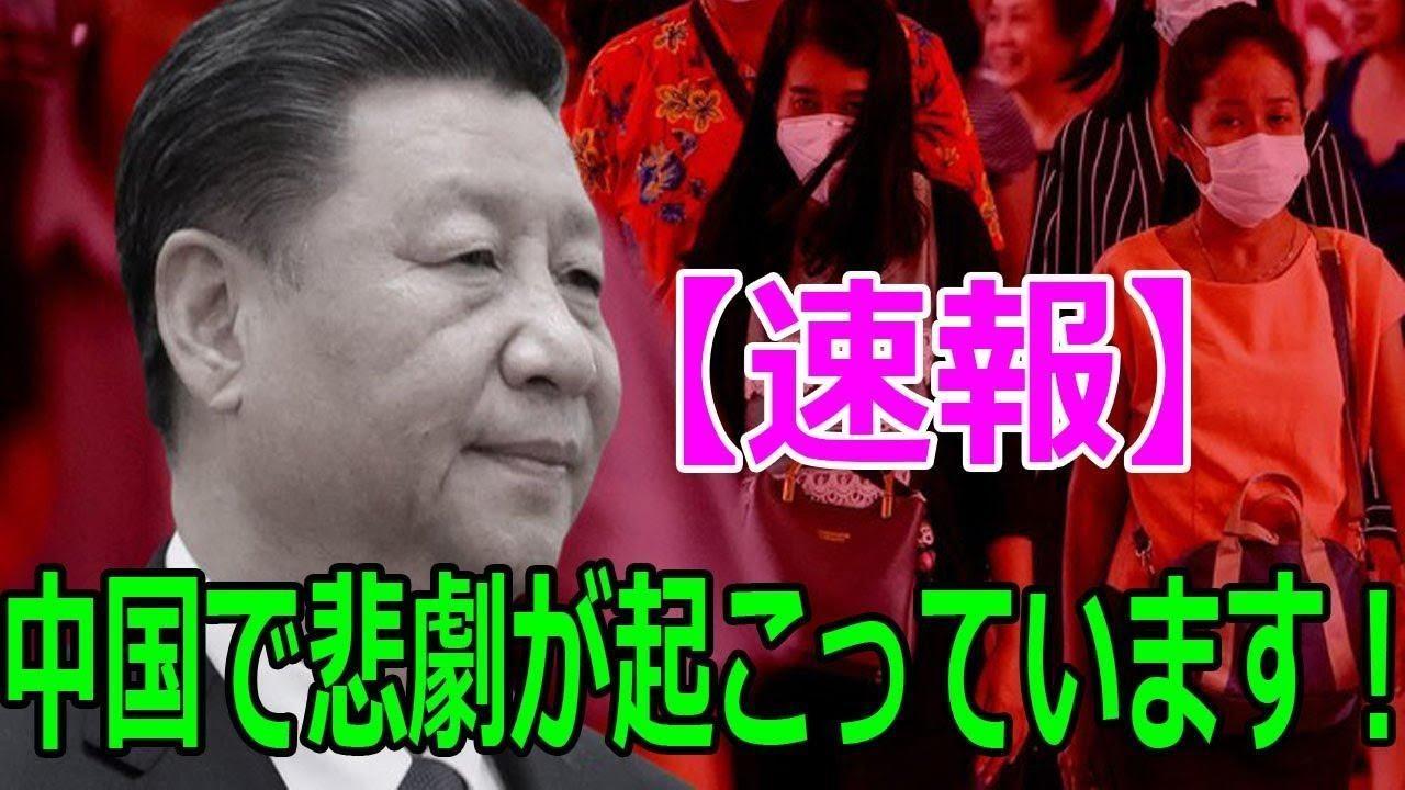 中国 米の五輪中継に抗議 台湾抜き地図