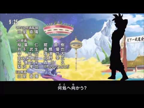 Dragon Ball Super Edening- Hello Hello Hello - Español Cover Latino Adrian Barba /Vídeo