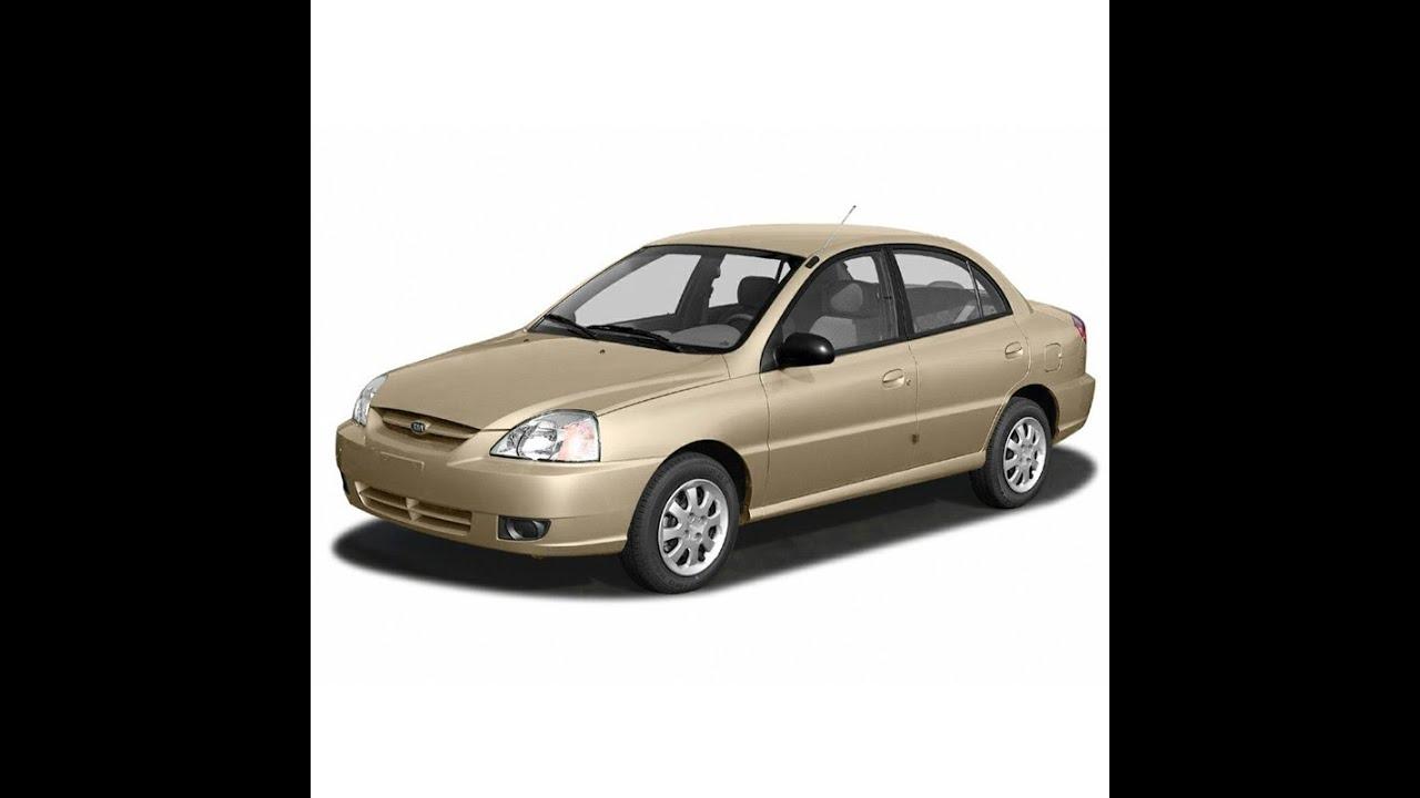 Kia Rio - Service Manual    Repair Manual
