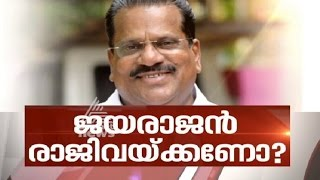 News Hour 07/10/16 Is EP Jayarajan eligible to continue as a minister | News Hour 07th Oct 2016