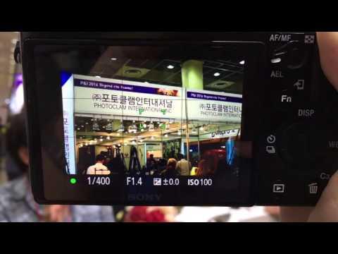 Samyang 50mm f1.4 AF lens for Sony FE AF test on A7