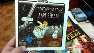 новые комиксы в магазине (КомиксБум)