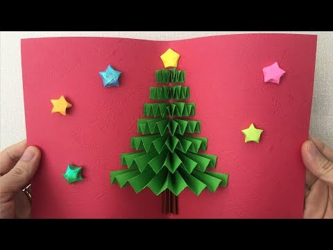3D Christmas Pop Up Card | How to make a 3D Pop Up Christmas Greeting Card DIY Tutorial