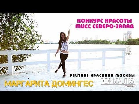 Салон красоты NIKOL , Курск