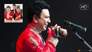 Maruti | Punjabi Virsa 2014 | Manmohan Waris | New Song