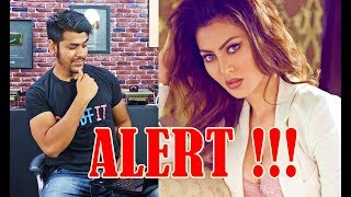 Alert !! Ye Mat Search Karna | Don't Search This On Google