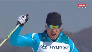 Александр Колядин! Паралимпиада. Лыжный спорт. Спринт. Финал