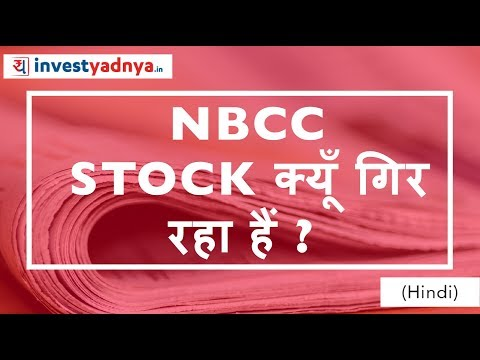 Why NBCC Share is Falling ? Reasons Behind NBCC Stock Fall |