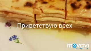 ЛЕПЁШКИ СО СЛАДКОЙ  ТЫКВЕННОЙ  ночинкой (Чеченская  кухня)