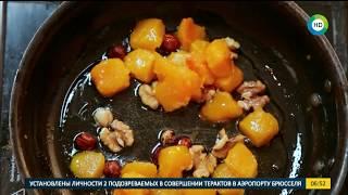 Жаренная тыква с медом и орехами! Готовим правильный завтрак!