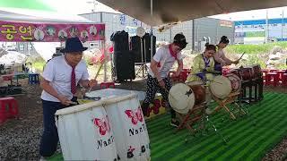테마예술단 단체 공연