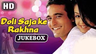 All Songs Of Doli Saja Ke Rakhna {HD} - Akshaye Khanna - Jyothika - A. R. Rahman Songs