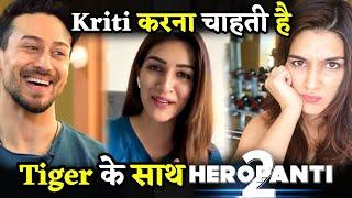Download lagu Kriti Sanon Live Talk About Heropanti 2 and Work Again with Tiger Shroff