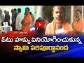 Swami Paripoornananda Cast His Vote   Says Every Citizen To Caste Their Vote   Bharat Today