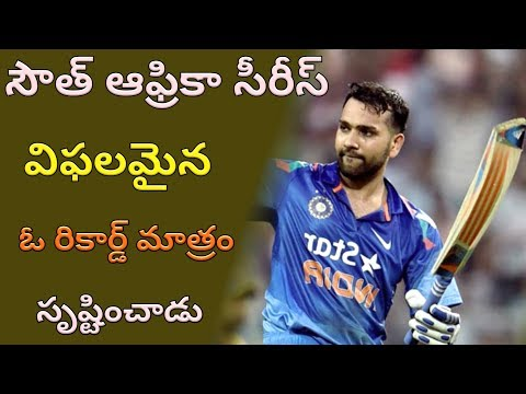 India vs South Africa T20 Match Captain Rohit Sharma Records
