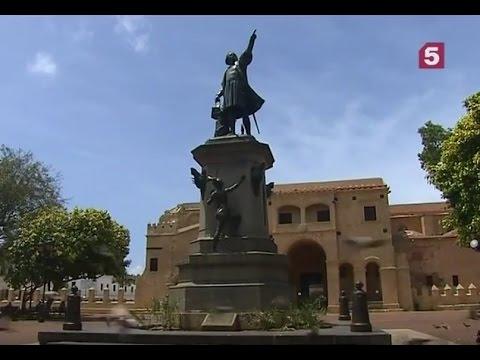 Доминиканская республика история