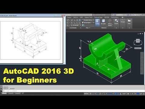AutoCAD 2016 3D