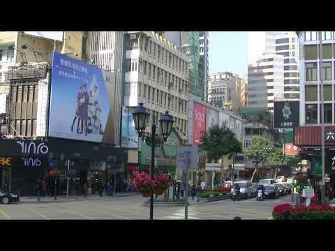 Macau city centre 2017