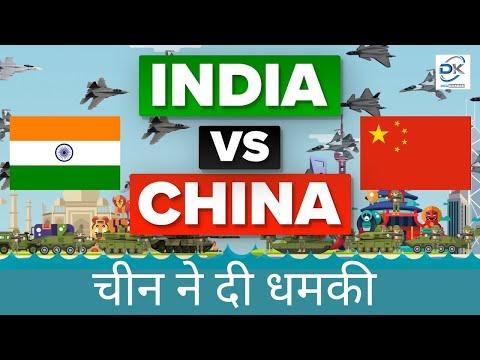 india-vs-china---भारत-को-चीन-ने-धमकाया---चीन-की-सेना-तैयार-|-dna-khabar