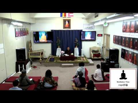 July 30, 2016 Visuddhimagga by Venerable Sayadaw U Jotalankara at TDS Dhamma Class