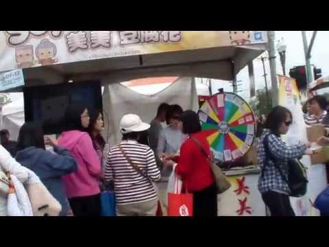 Chinese 2015 New Year Festival in Monterey Park (4/4)