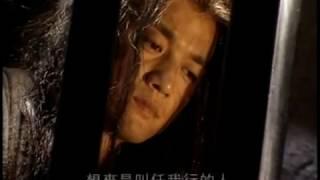射鵰英雄伝<新版>(しゃちょうえいゆうでん) 第23話