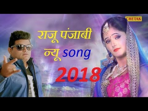 new song 2018 movie song download mp3