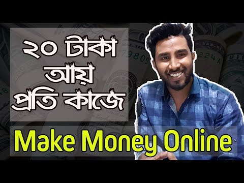 How To Make Money Online  | Best Freelancing Income Site | work from home jobs Bangla Tutorial