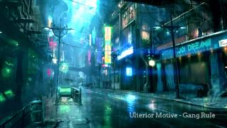 Undercity (Atmospheric Drum and Bass Mix)