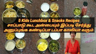5 Easy Healthy Kids Lunchbox & Snacks Recipes | Monday to Friday
