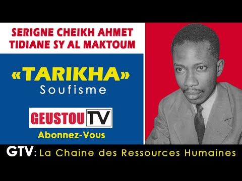 Ecoutez Serigne Cheikh
