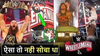 'Wrestlemania 36 Ne Hila Dala😲' Braun Universal Champ Undertaker Boneyard Wrestlemania 36 Highlights
