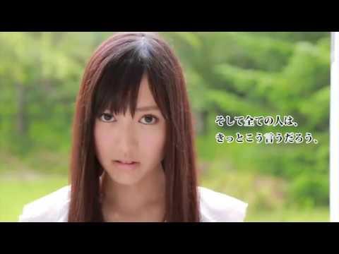 元AKB48 橘梨紗 AVデビュー PR映像 Tachibana Risa 高松恵理 Takamatsu Eri