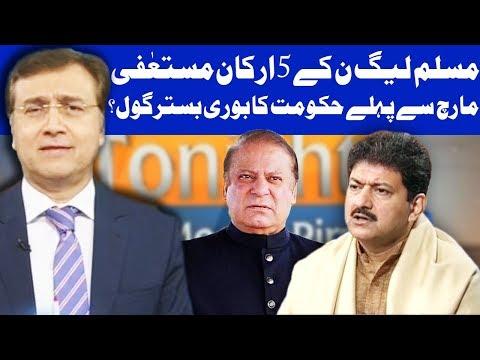 Tonight With Moeed Pirzada - Hamid Mir Special - 10 December 2017   Dunya News