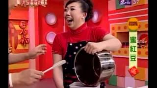 Download lagu 年菜食譜 蜜紅豆食譜 紅豆年糕食譜