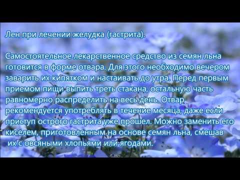 ОБЛЕПИХОВОЕ МАСЛО цена, наличие в аптеках Киева, Украины