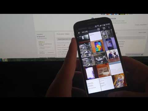 Экран с Aliexpress для Samsung Galaxy S4