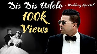 Best New Konkani song 2021   DIS DIS UDELO - Friz Love( Official Music Video)   Wedding special  
